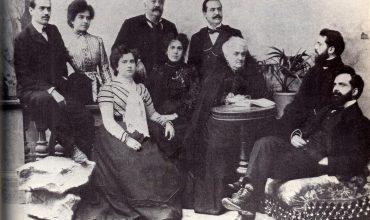 Associazione Culturale Canudiani