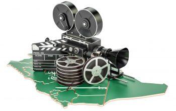 In Arabia Saudita tornano i Cinema!