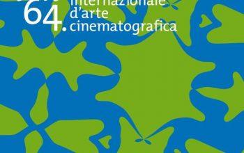64° Venezia 2007